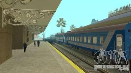 Купейный вагон 61-779 для GTA San Andreas