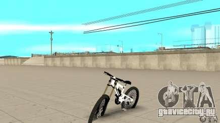 Nox Startrack DH 9.5 v2 для GTA San Andreas