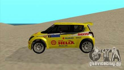 Suzuki Rally Car для GTA San Andreas