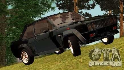 Fiat 131 Abarth Rally для GTA San Andreas