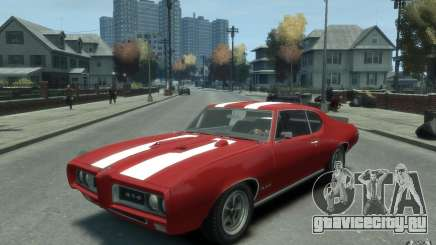 Pontiac GTO Hardtop 1968 v1 для GTA 4