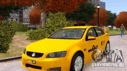 Holden NYC Taxi V.3.0 для GTA 4
