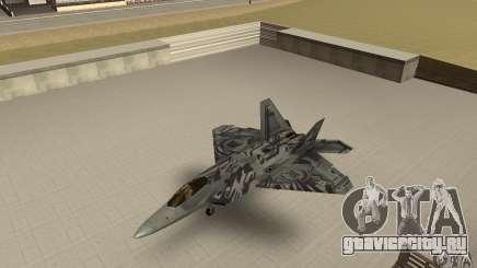 F-22 Starscream для GTA San Andreas