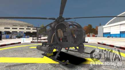 New AH-6 Little Bird для GTA 4