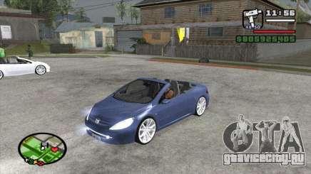 Peugeot 307 BMS Edition для GTA San Andreas
