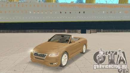 Chrysler Cabrio серебристый для GTA San Andreas