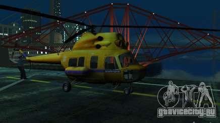 МИ-2 Милицейский для GTA San Andreas