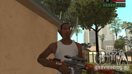 SVD для GTA San Andreas