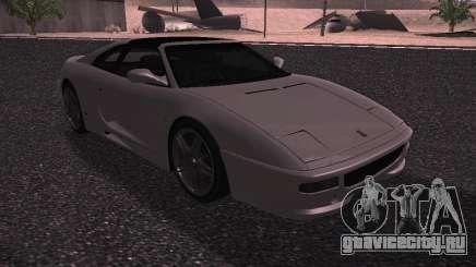 Ferrari F355 Targa для GTA San Andreas