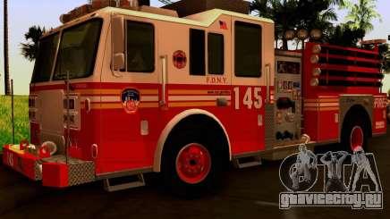Pumper Seagrave Marauder F.D.N.Y для GTA San Andreas