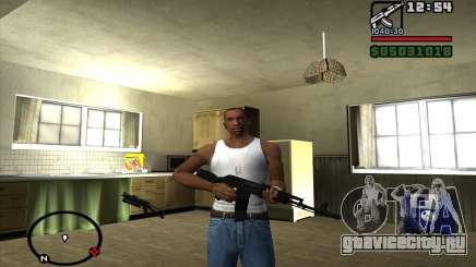 АК-74М для GTA San Andreas