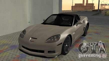 Chevrolet Covette Z06 для GTA San Andreas