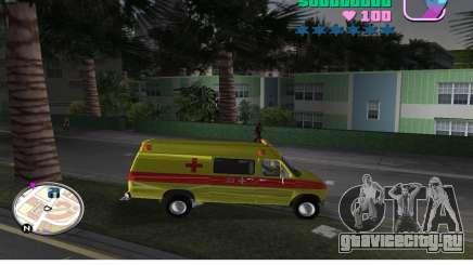 Ford Econoline E350 Ambulance для GTA Vice City