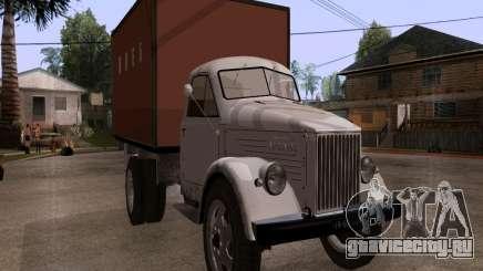 ГАЗ 51 Хлеб для GTA San Andreas