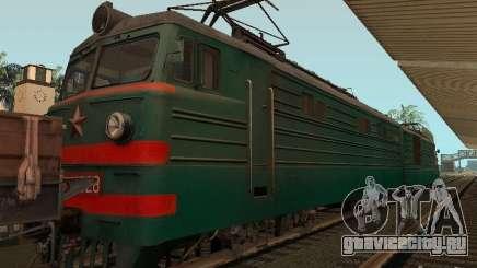 ВЛ10-1628 для GTA San Andreas