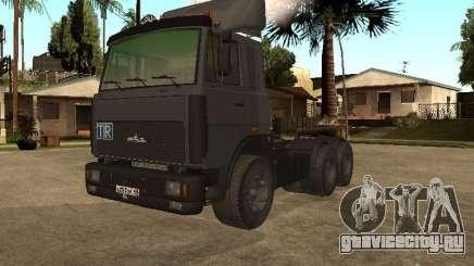 МАЗ 5336 тягач для GTA San Andreas