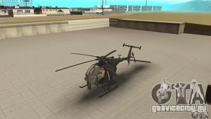 AH для GTA San Andreas