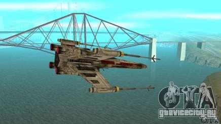 X-WING v1 из Star Wars для GTA San Andreas