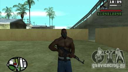 АКМс для GTA San Andreas