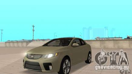 Kia Forte Koup 2010 для GTA San Andreas