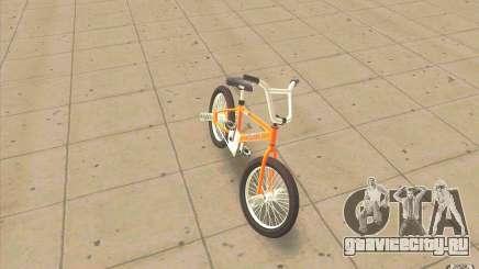 K2B Ghetto BMX для GTA San Andreas