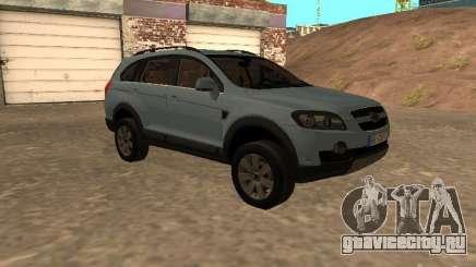 Chevrolet Captiva для GTA San Andreas