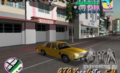 Grand Marquis GS для GTA Vice City