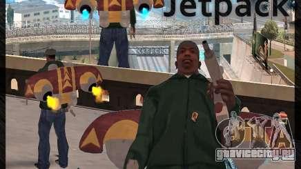 Новый джетпак для GTA San Andreas