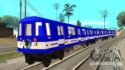 Liberty City Train Sonic для GTA San Andreas