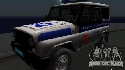 УАЗ 315195 Хантер Полиция для GTA San Andreas