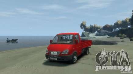 ГАЗ 3302-14 (ГАЗель бортовая) для GTA 4