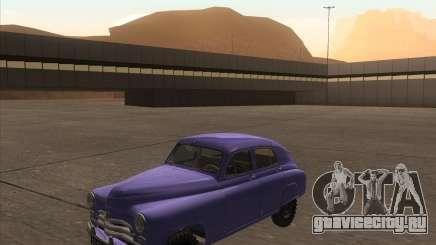 ГАЗ М72 для GTA San Andreas