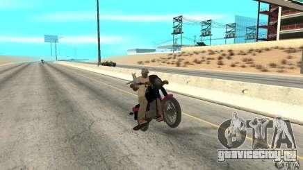 ЗИД Сова 175 v2.0 для GTA San Andreas