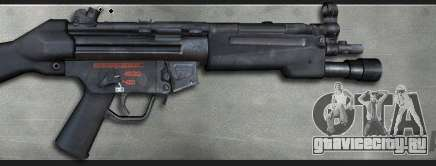 MP5A4 Surefire для GTA San Andreas