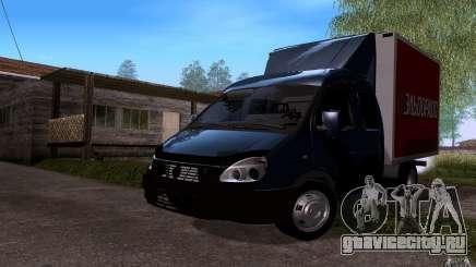 ГАЗ 33023 Бизнес Фермер для GTA San Andreas