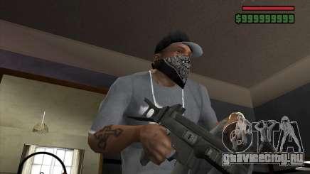 Ump 45 HD для GTA San Andreas