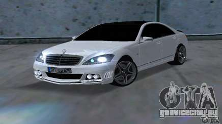 Mercedes-Benz S65 AMG Edition для GTA San Andreas