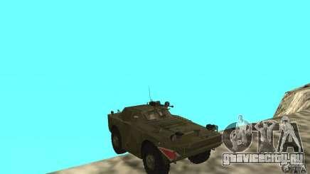 БРДМ-1 Скин 4 для GTA San Andreas
