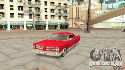 Pontiac Bonneville 1966 для GTA San Andreas