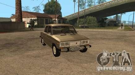ВАЗ 21063 для GTA San Andreas