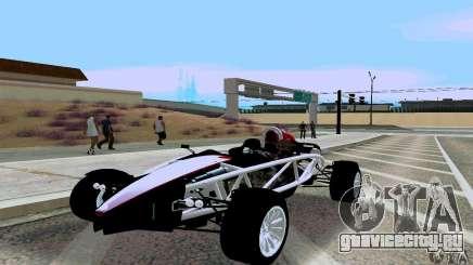 Ariel Atom для GTA San Andreas