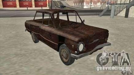 ЗАЗ 968 Заброшенный v.2 для GTA San Andreas