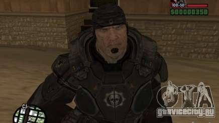 Маркус Феникс из Gears of War 2 для GTA San Andreas