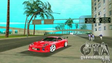 Mazda RX7 Charge-Speed для GTA Vice City