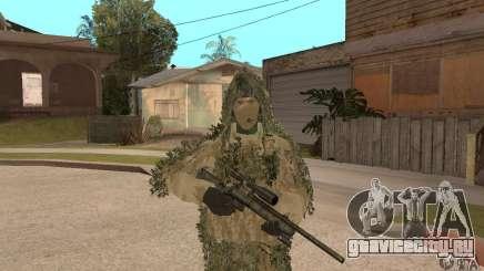 Скин снайпера для GTA San Andreas