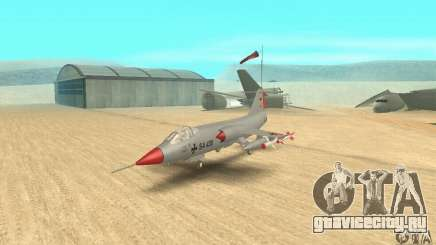F-104 Super Starfighter(серого цвета) для GTA San Andreas