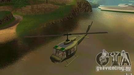 UH-1D Slick для GTA San Andreas