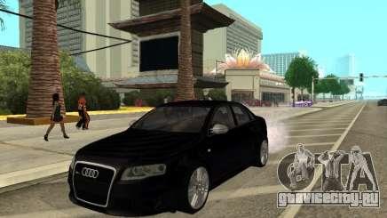 Audi RS 4 седан для GTA San Andreas