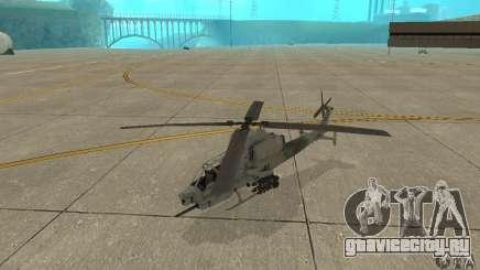 Hunter - AH-1Z Cobra для GTA San Andreas