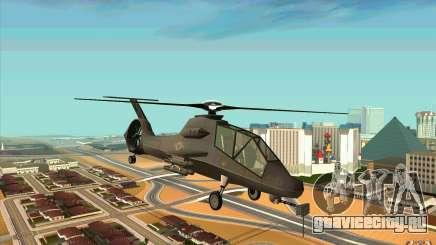 Sikorsky RAH-66 Comanche default grey для GTA San Andreas